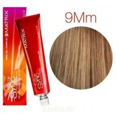 Matrix Color Sync: Mocha Mocha 9MM очень светлый блондин мокка мокка, крем-краска без аммиака, 90мл