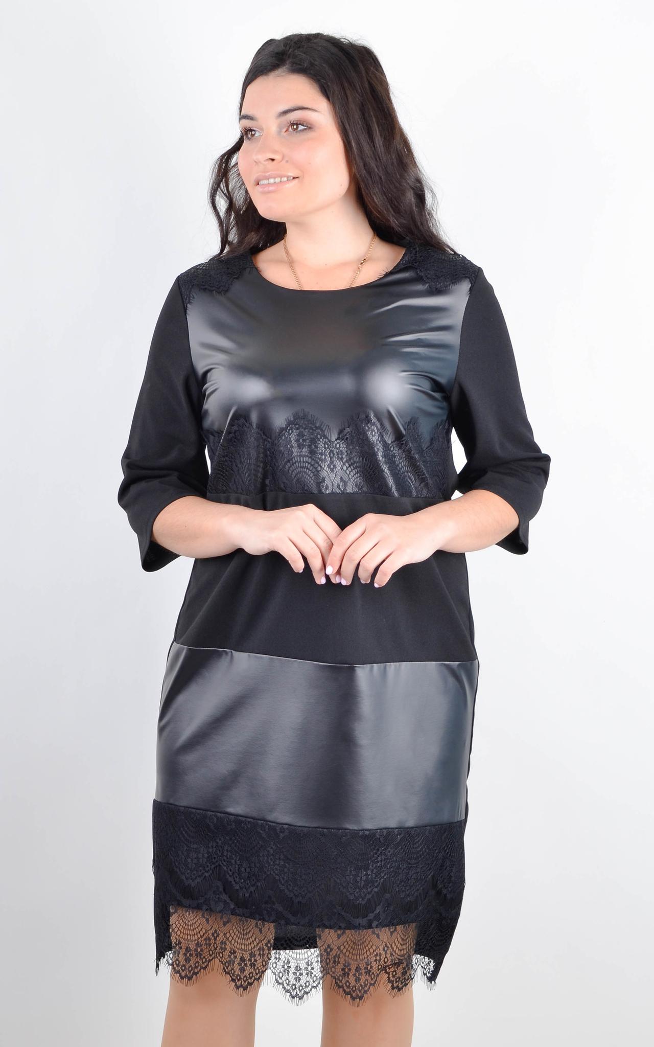 Софи. Нарядное женское платье.