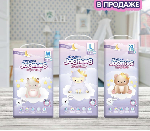 Трусики JOONIES Royal Fluffy, 12-17 кг (XL)