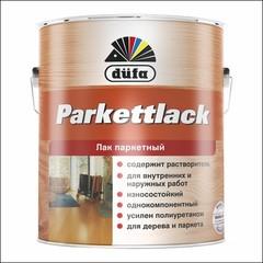 Лак глянцевый для паркета Dufa PARKETTLACK (Прозрачный)