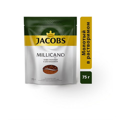 Кофе растворимый с молотым Jacobs Monarch Millicano 75 г (пакет)