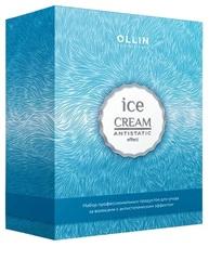 OLLIN Ice Cream Набор продуктов для зимнего ухода