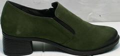 Красивые модные туфли для женщин 50 лет Miss Rozella 503-08 Khaki.