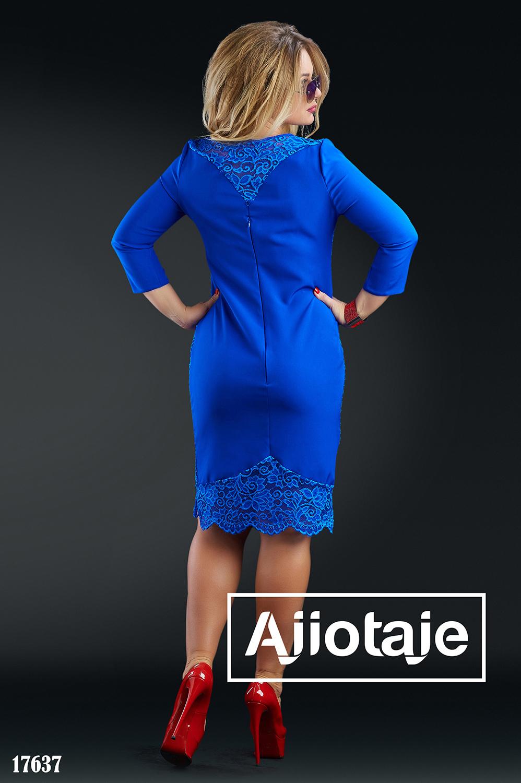 Платье цвета электрик с U-образным вырезом