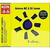 Antenn MC & DJ Jamm ‎/ В небесах (Limited Edition)(CD)