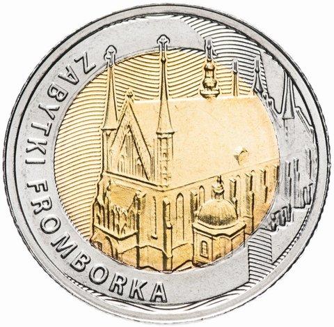 5 злотых. Памятники Фромборка. Польша. 2019 год