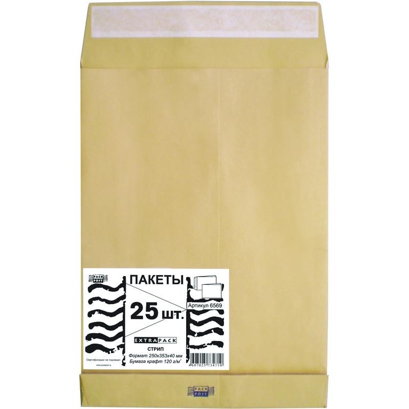 Пакет Extrapack B4 из крафт-бумаги 120 г/кв.м стрип (25 штук в упаковке)