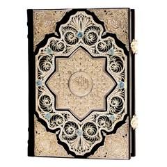 Коран большой с литьем серебряной филигранью и топазами в шкатулке