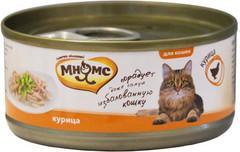 Мнямс консервы для кошек Курица нежном в желе