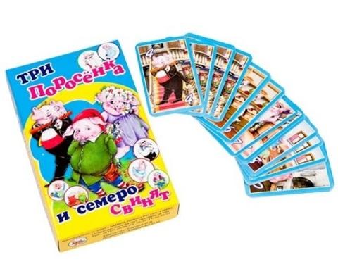 Игра Три поросенка и семеро свинят (Задира)