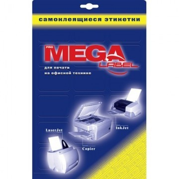 Этикетки самоклеящиеся Promega label белые 70х35 мм (24 штуки на листе А4, 25 листов в упаковке)