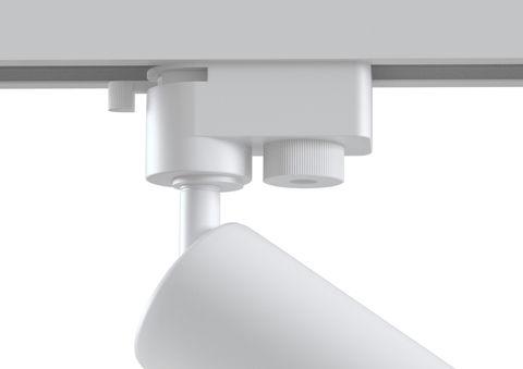 Трековый светильник Maytoni Track TR002-1-GU10-W