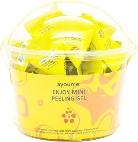 Пилинг-гель для лица в пирамиках с фруктовыми кислотами AYOUME  Enjoy Mini Peeling Gel 1 пакетик - 3