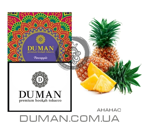 Табак Duman Pineapple (Думан Ананас)