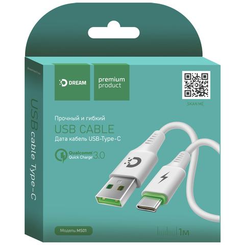 Кабель USB - TYPE-C QC3.0 Dream 1м белый MS01