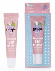 Эссенция для губ Around Me  Enriched Lip Essence Grape  с экстрактом винограда 8.7 гр.