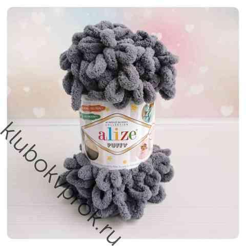 ALIZE PUFFY 87, Угольный серый