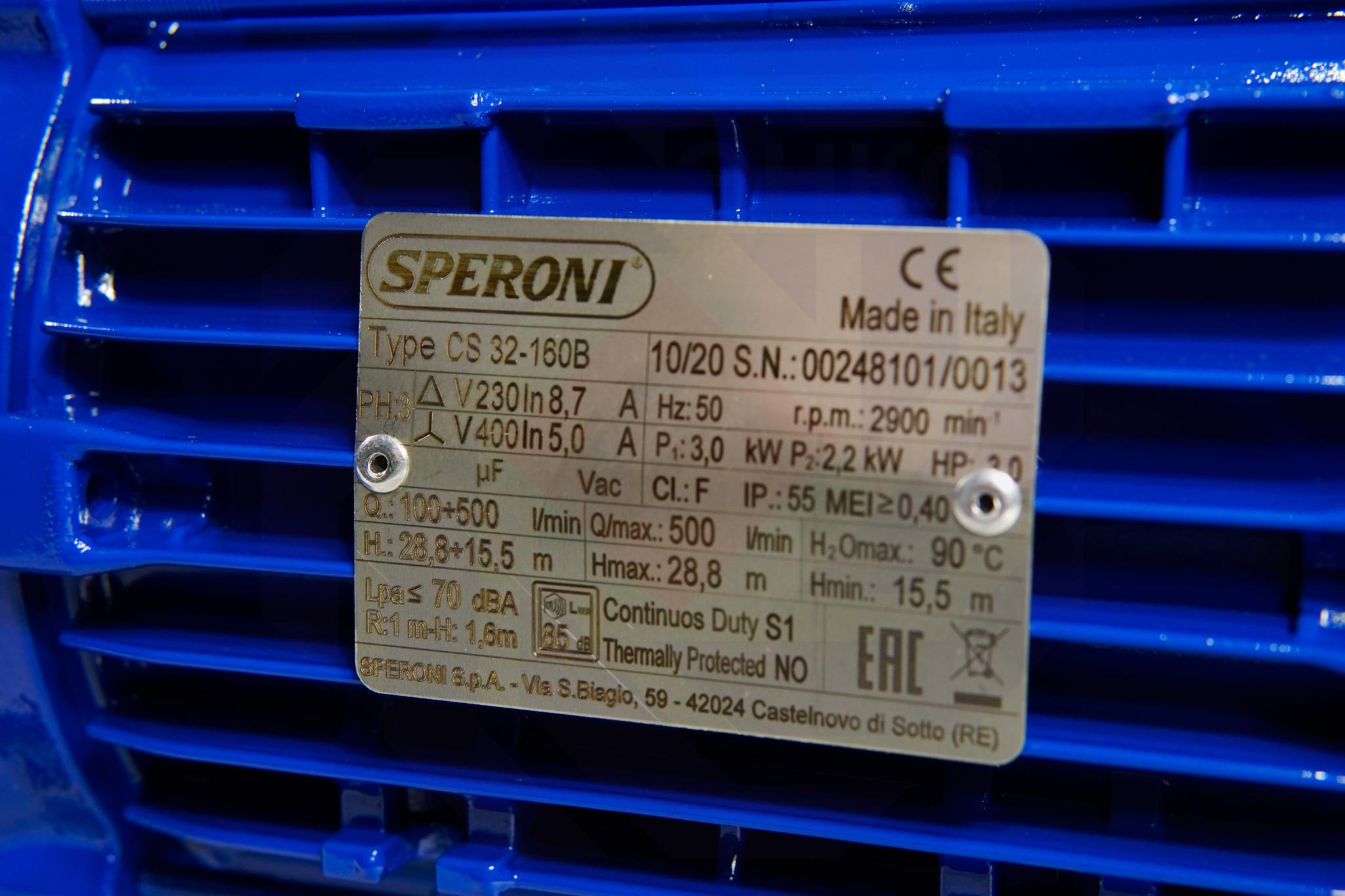 Насос моноблочный SPERONI CS 32-160 B
