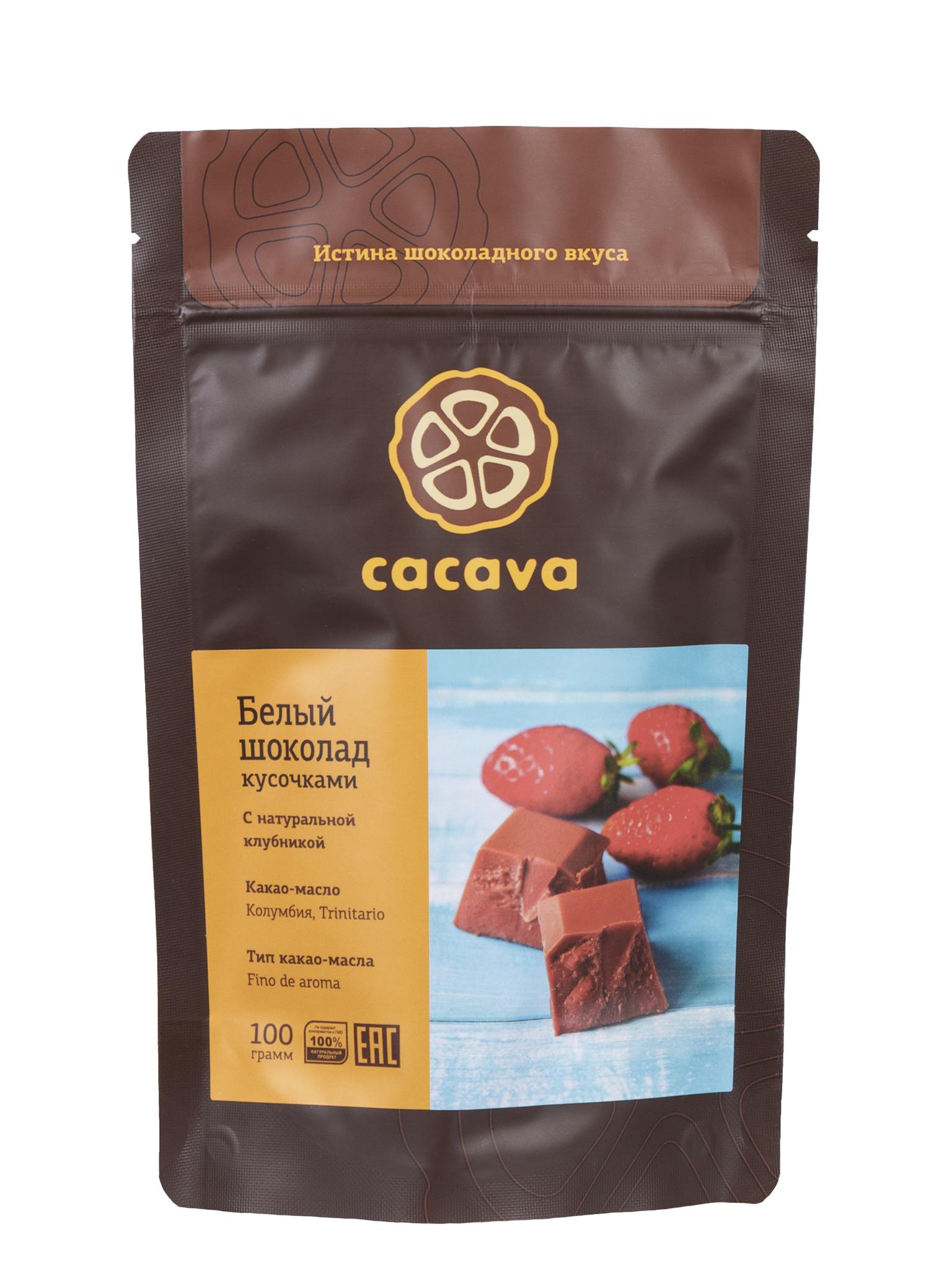 Белый шоколад с клубникой, упаковка 100 грамм
