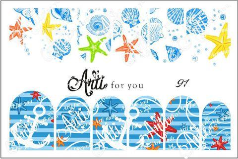 Слайдер наклейки Arti for you №91 купить за 100руб