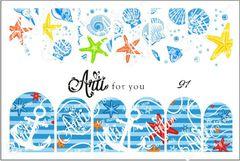 Слайдер наклейки Arti for you №91