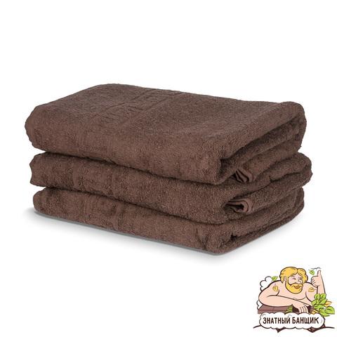 Полотенце махровое коричневое