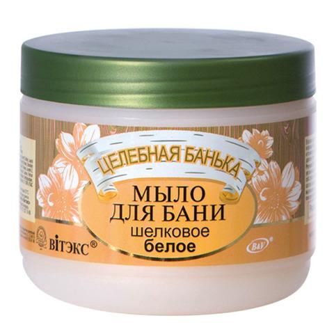 Мыло для бани белое Шелковое , 500 мл ( Целебная банька )