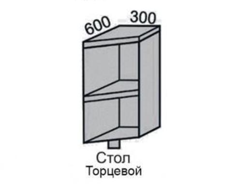 Стол МАРТА торцевой с полкой НШ 30
