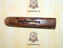Цевье ИЖ-26 и ИЖ-54 орех (округленный шарнир)