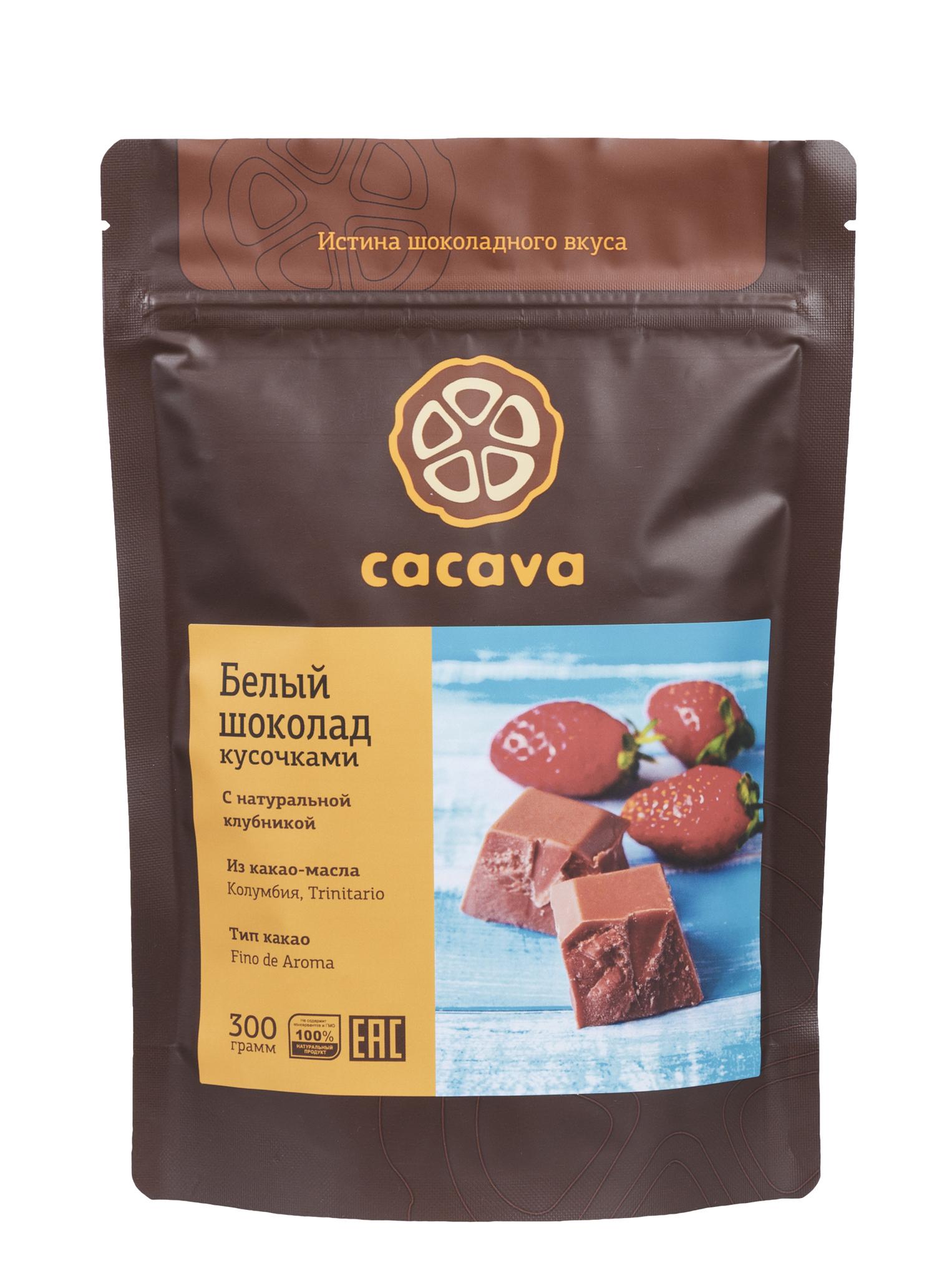 Белый шоколад с клубникой, упаковка 300 грамм