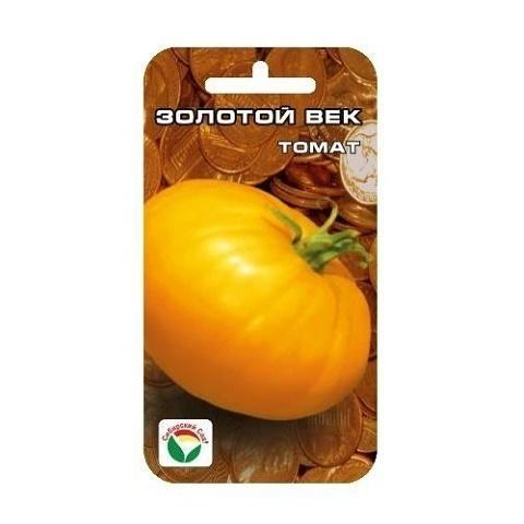 Золотой Век 20шт томат (Сиб сад)