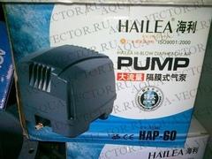 HAILEA HAP 60 упаковка