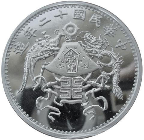 1 доллар 2019 год. Дракон и феникс Рестрайк 1923. Китай. Серебро