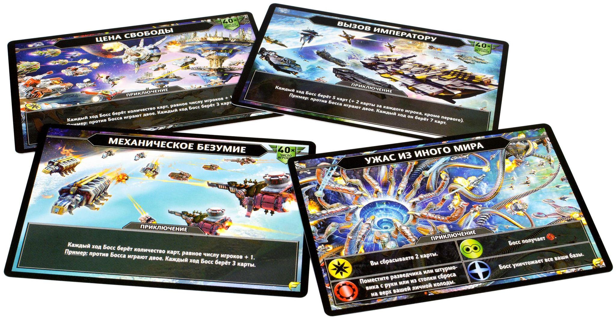 Настольная игра Звёздные империи: Фронтир карточки