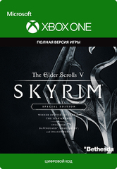 The Elder Scrolls V: Skyrim. Special Edition (Xbox One/Series S/X, цифровой ключ, русская версия)