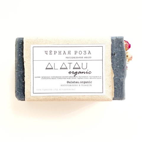 Мыло Чёрная роза (Alatau Organic)