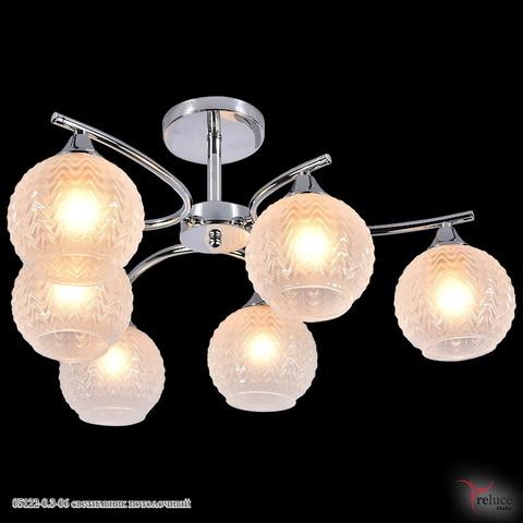 05122-0.3-06 светильник потолочный
