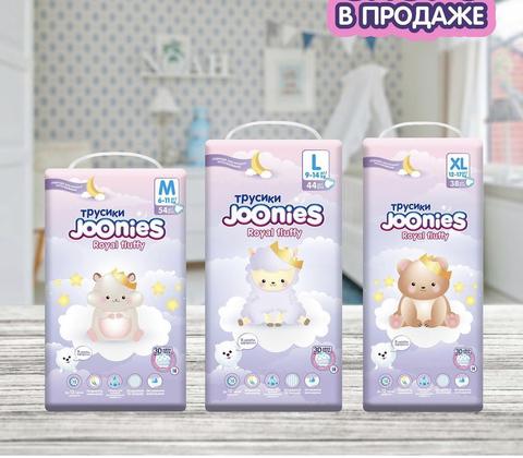 Трусики JOONIES Royal Fluffy, 6-11 кг (M)