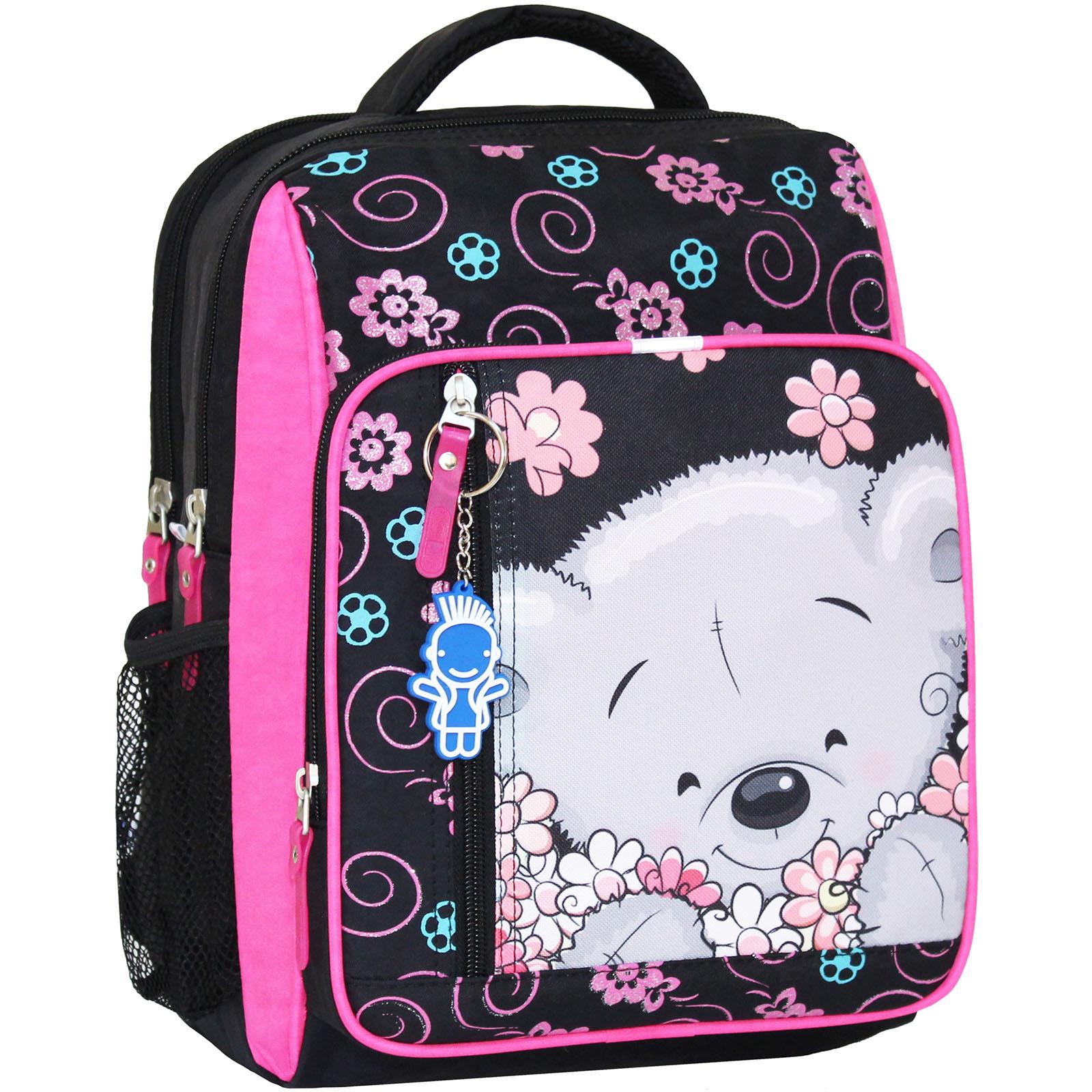 Рюкзак школьный Bagland Школьник 8 л. черный 406 (0012870)