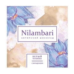 Nilambari шоколад белый с фундуком 65 г