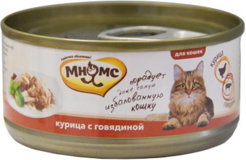 Мнямс консервы для кошек Курица с говядиной  в нежном желе