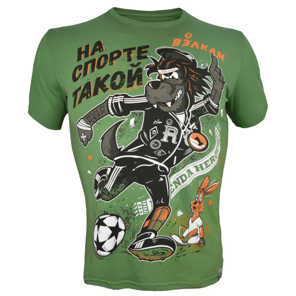 "Футболки Футболка Legenda ""Футбол"" Green 1.jpg"