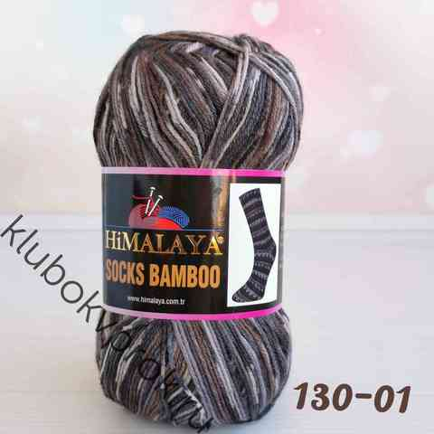 HIMALAYA SOCKS BAMBOO 130-01,