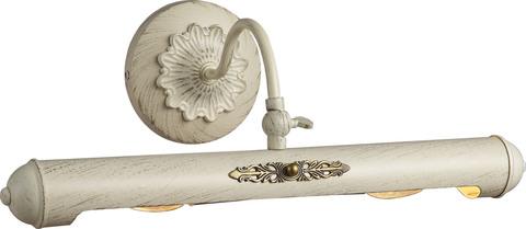 INL-6131W-02 Ivory white