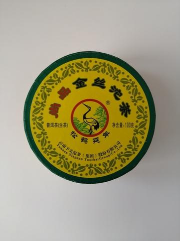 Шэн Пуэр Цзынь Сы