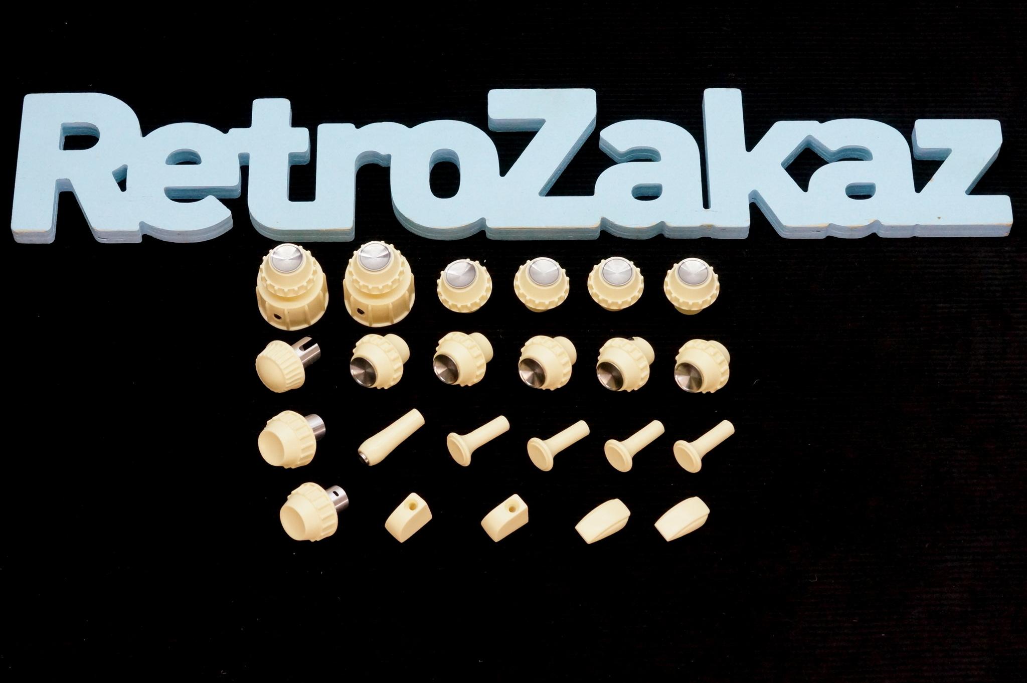 Комплект ручек и кнопок салона ГАЗ 13 Чайка