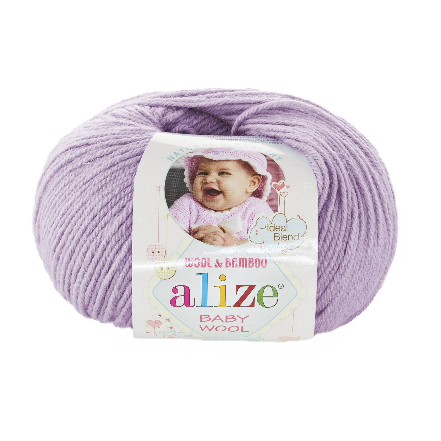 Пряжа Alize Baby Wool сирень 146