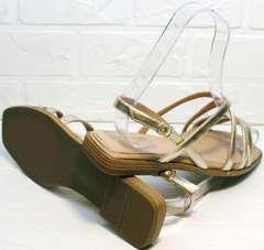 Купить босоножки на низком ходу женские Wollen M.20237D ZS Gold.