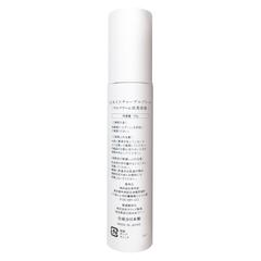 ALL-J Увлажняющий гель-крем 6 в 1 Moisture Gel Cream
