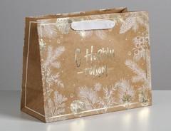 Пакет крафтовый горизонтальный «С Новым годом», MS 23 × 18 × 10 см, 1 шт.